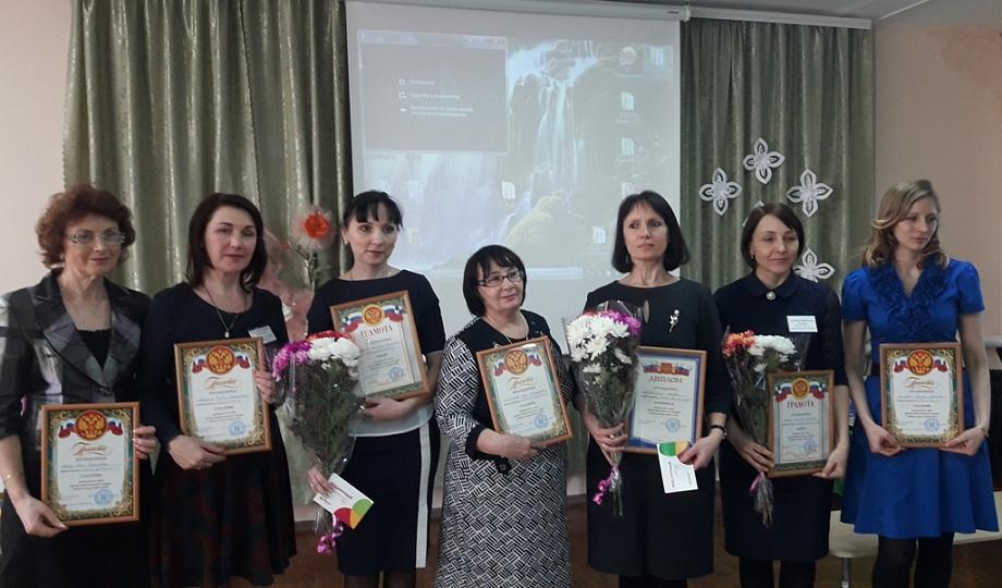 Конкурс педагогов-психологов дошкольных образовательных организаций