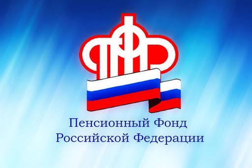 Г краснодар личный кабинет пенсионный фонд минимальный размер пенсий в мире